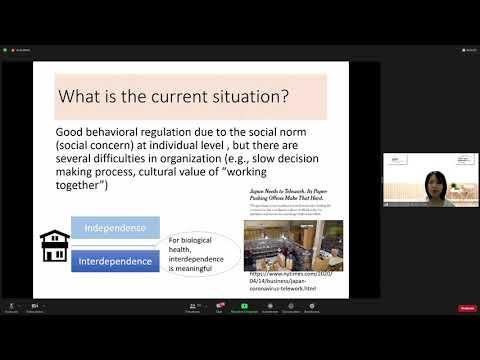 Video recording of the presentation by Prof. Dr. UCHIDA Yukiko