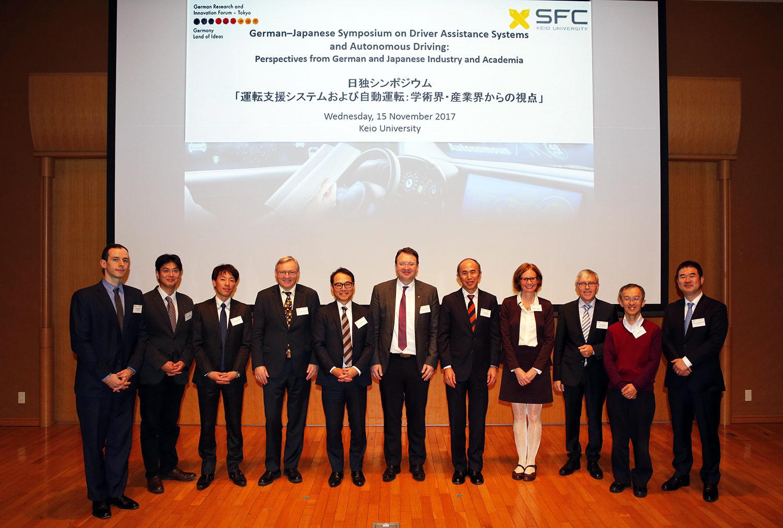 イベント・レポート | DWIH Tokyo